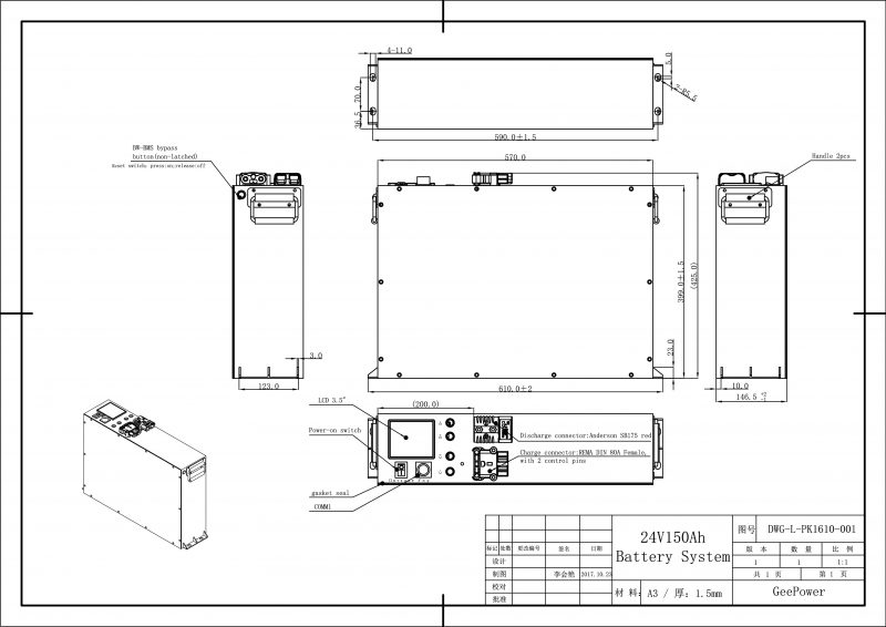 24v forklift battery drawing